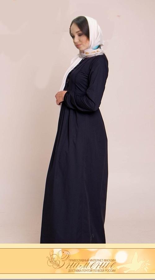 Православная Женская Одежда Купить В Москве