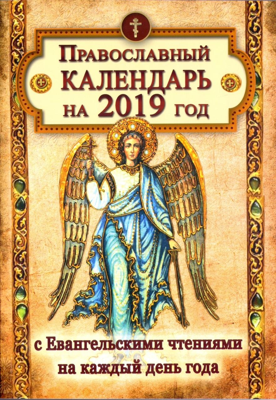 Лилия - день ангела в 2019 году рекомендации