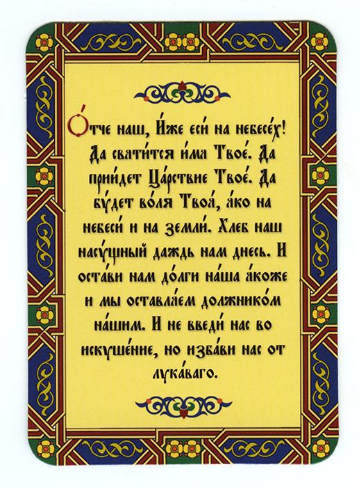 Перевод Икона Понятие Понятие Анализ стихотворения м.Текст