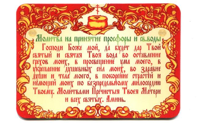 Интракраниальная транслокация алкоголизм клиника в москве